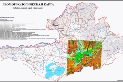 Даурский участок Геоморфологическая карта_1