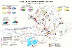 Даурский участок Социально-экономическая карта_1